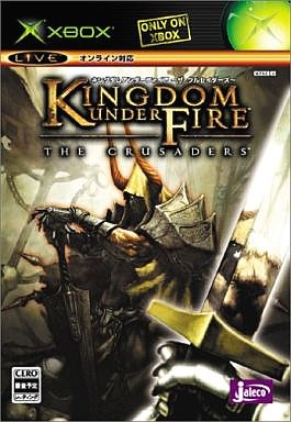 【XBOX】KINGDOM UNDER FIRE THE CRUSADERS