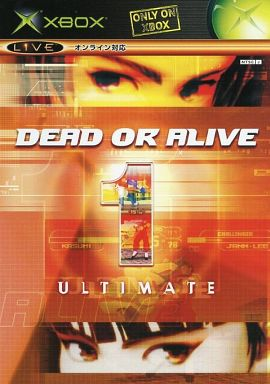 【XBOX】DEAD OR ALIVE 1 Ultimate