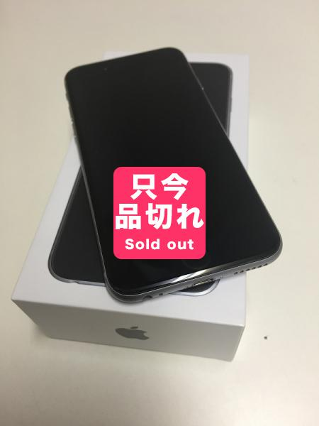 【softbank】iphone6s 64GB スペースグレイ