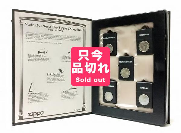 【STATE QUARTERS 】【併売品】The Collection STATE QUARTERS ZIPPO vol2  ZIPPO