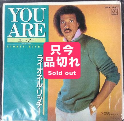 【EP】【ライオネル・リッチー】 YOU ARE