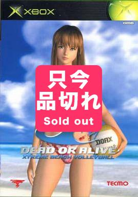 【XBOX】DEAD OR ALIVE Xtreme Beach Volleyball