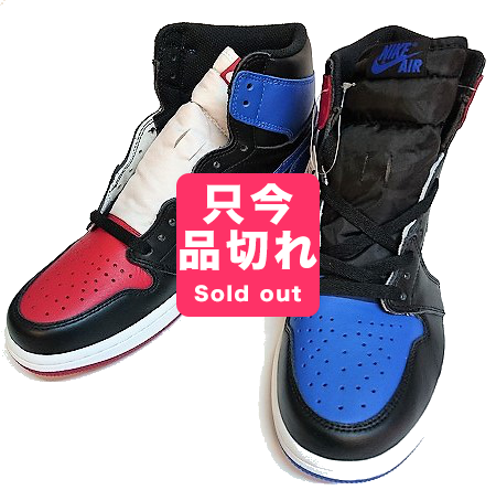NIKE AIR JORDAN1RETRO HIGH OG TOP3  27.5cm【併売品】